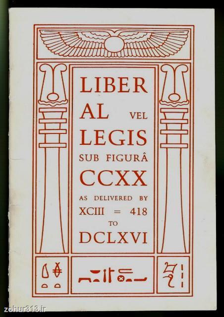 http://zohur313.persiangig.com/image/ketab/18777_6_Aleister_Crowley_-_Liber_AL_vel_Legis.jpg